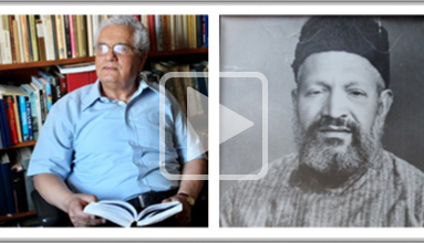 Video: Folktales of the Afghani Jews