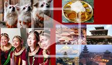 Nepal_Presentations